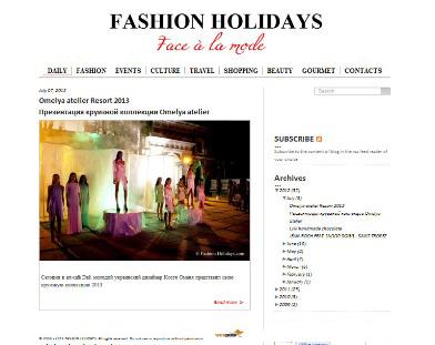 fashionholidays — модный  блог