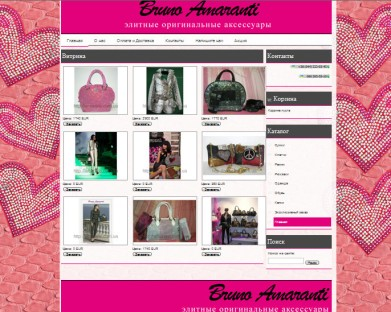 Amaranti — магазин дизайнерских сумок из Италии