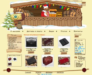 e-lavka — интернет-магазин кожгалантереи
