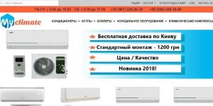 my-climate_webjump.com.ua