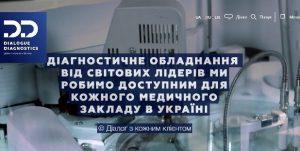 dialog_webjump.com.ua
