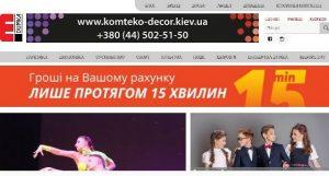 edumka_webjump.com.ua