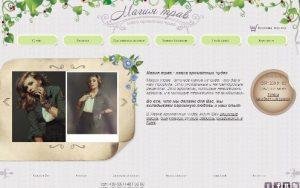 magia_webjump.com.ua